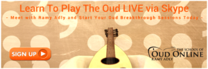 Oud lessons - Online Oud lessons